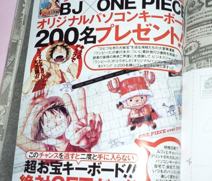 Ruffy erobert die Cover aller japanischen Magazine!  Busine11