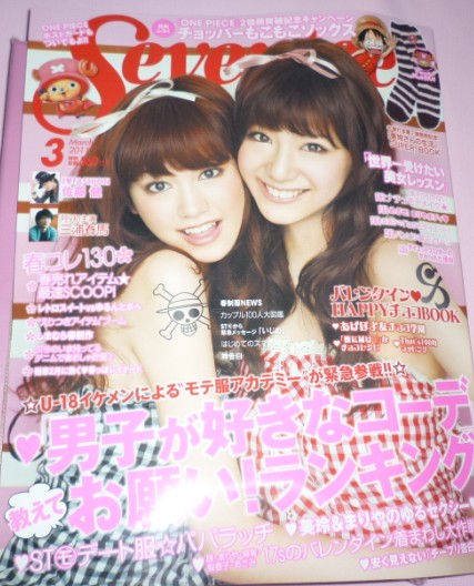 Ruffy erobert die Cover aller japanischen Magazine!  Sevent10
