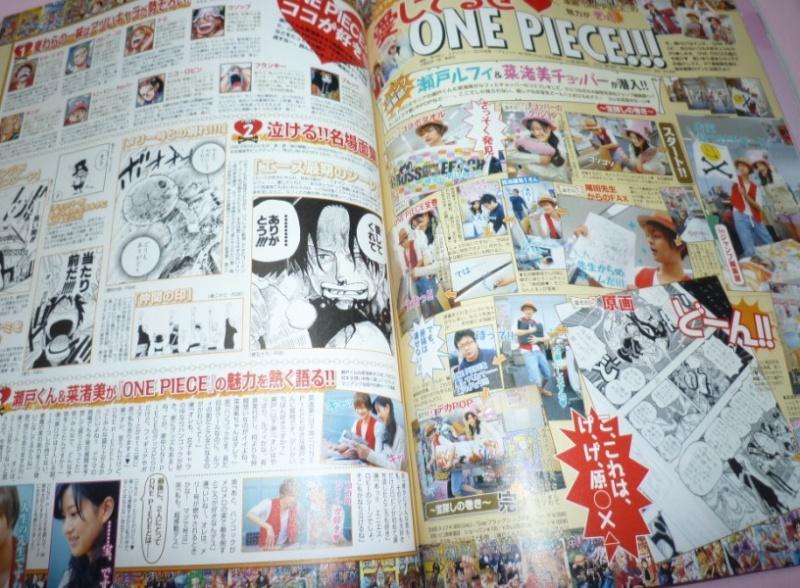 Ruffy erobert die Cover aller japanischen Magazine!  Sevent11