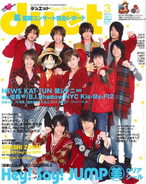 Ruffy erobert die Cover aller japanischen Magazine!  Zl9nw210
