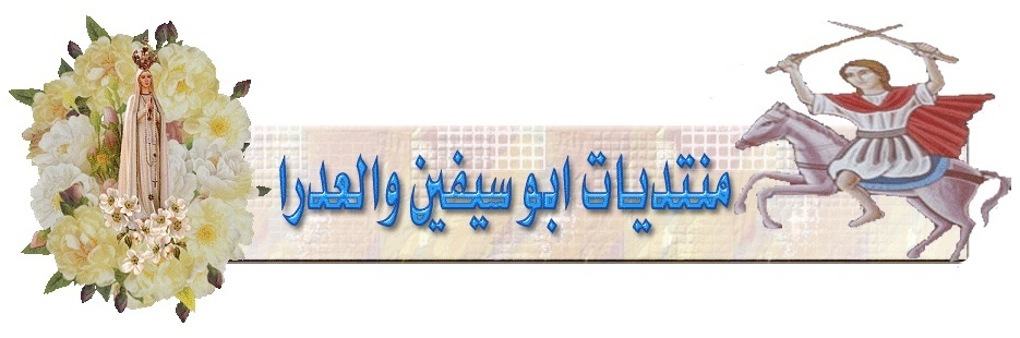Abi Seefen and'Adra