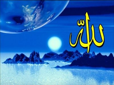 """Le coin de """"Dhikrou Allah"""" - Page 3 11328210"""