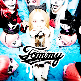 Tommy heavenly6: Ruby Eyes (Single Download) Cover10