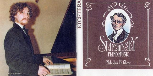 Alexeï Stanchinsky (1888-1914) Front_10