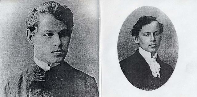 Alexeï Stanchinsky (1888-1914) Pictur11