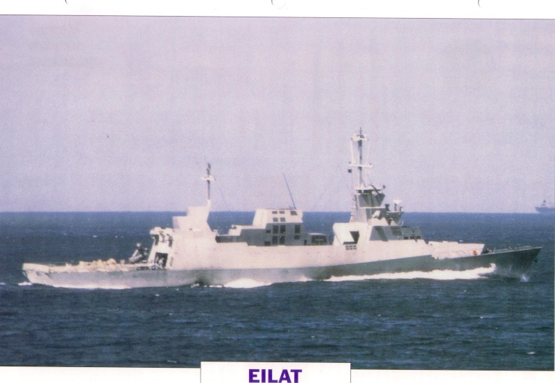 Marine israélienne - Israeli Navy Scan1036