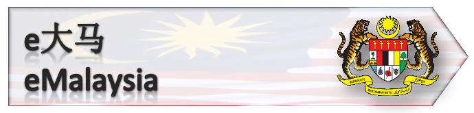Rakyat Publication 人民报业 Rp210