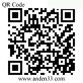 APLICACION ANDROID ANDEN33 Qr_and12