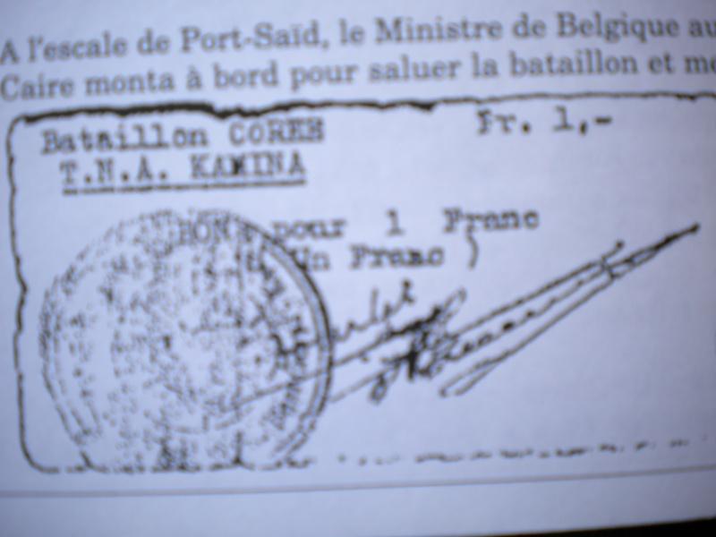kamina corée - Page 2 Dscn0542