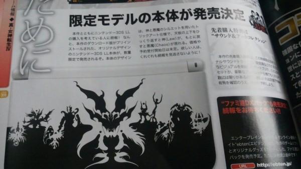 Une console collector pour Shin Megami Tensei IV Smt4-r10