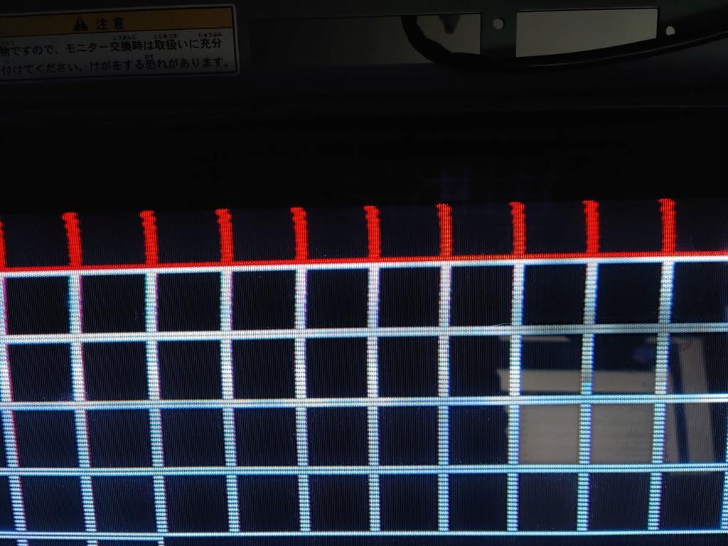 Probleme d'affichage sur slot MVS MV 1F Img_2422