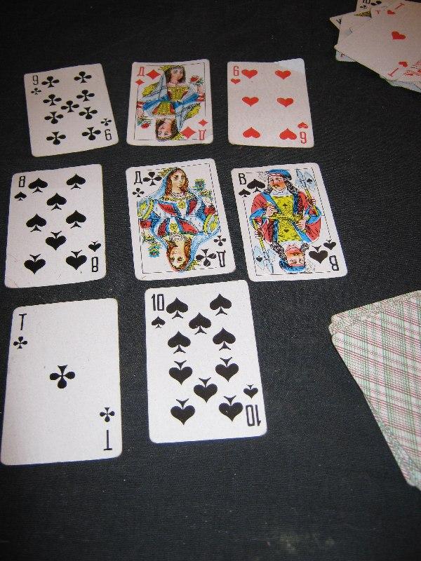 расклады и значения игральных карт. 010or10