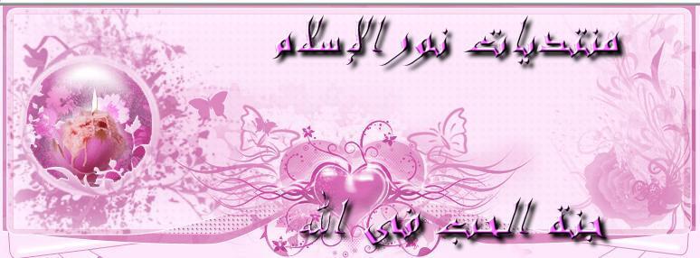منتديات  جنة الحب فى الله I_logo10