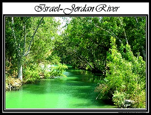 Река Йордан! Ddnddd10