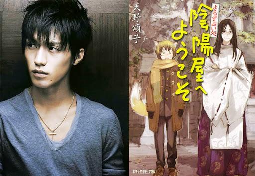 [J-drama] Yorozu Uranaidokoro Onmyoya e Yokoso Yorozu10