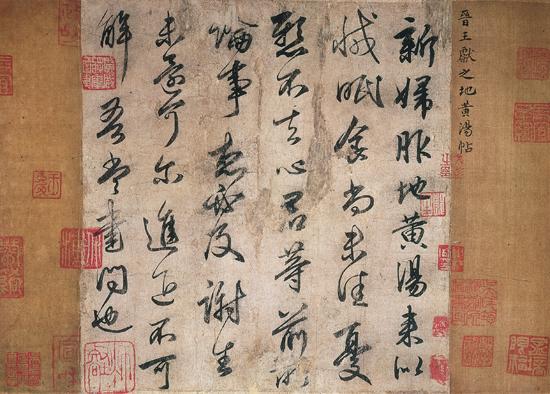 Les clés de l'écriture chinoise 13121910
