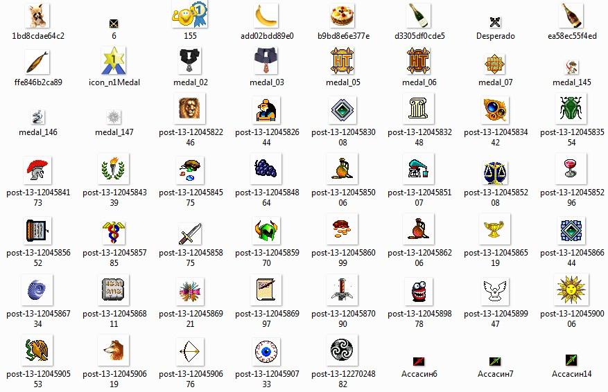 Иконки-медали. Snap0021