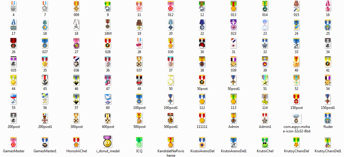 Иконки-медали. Snap0023