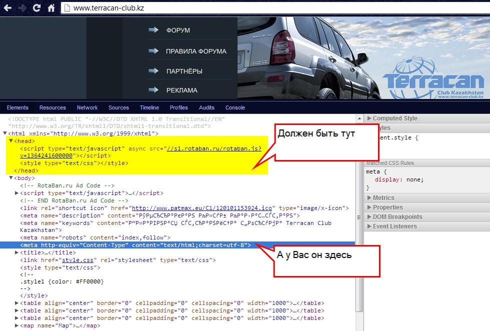 Кодировка UTF-8 Snap0050