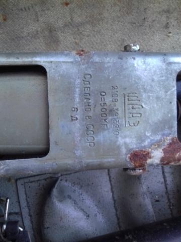 cric , pompe et sacoche pour Samara type 2108  à 20 euros  20180829