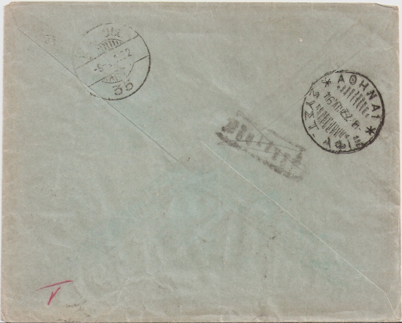 Allgemeiner Luftpost- /Air Mail Thread Scanne14