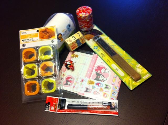 Bento contest: Il Giappone per Passione - Japan Dream Foto-210