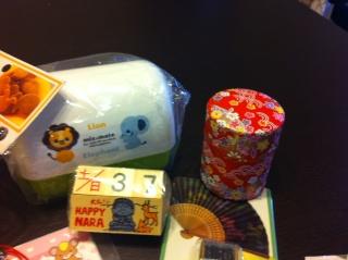 Bento contest: Il Giappone per Passione - Japan Dream Foto_110