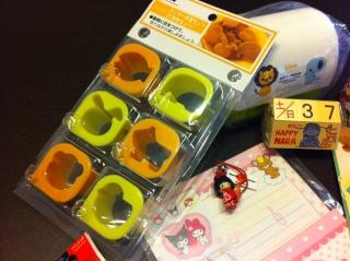 Bento contest: Il Giappone per Passione - Japan Dream Foto_210