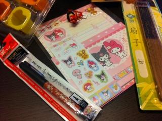 Bento contest: Il Giappone per Passione - Japan Dream Foto_310
