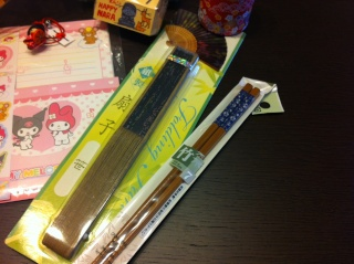 Bento contest: Il Giappone per Passione - Japan Dream Foto_410