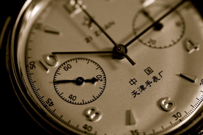 La montre non-russe du Vendredi - Page 9 Img_0610
