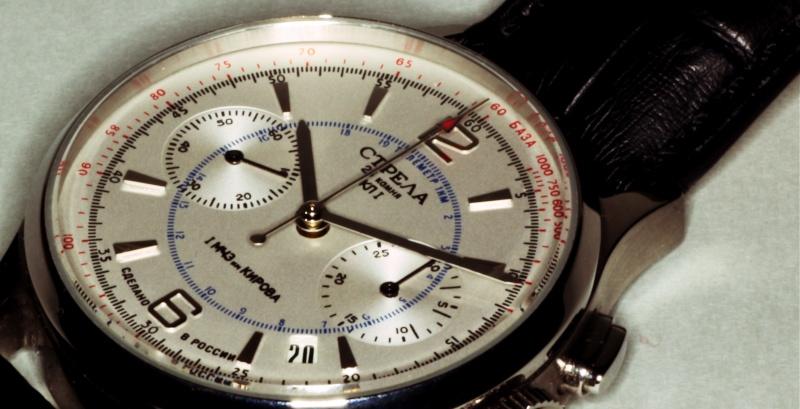 Le club des proprios de Chronographe russe :-) - Page 5 Img_9412