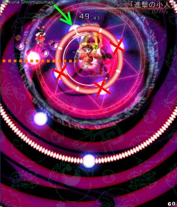 Touhou 14 spell card-uitdaging: Shingeki no Kobito 410