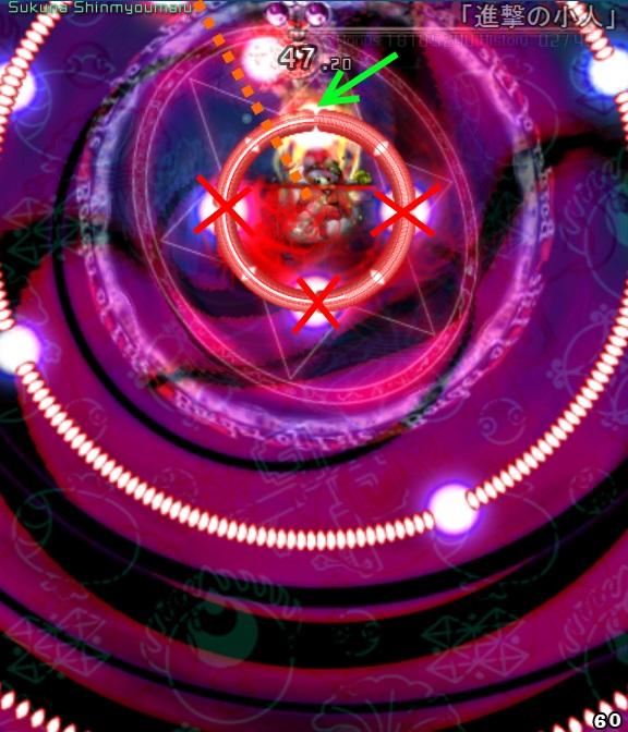 Touhou 14 spell card-uitdaging: Shingeki no Kobito 510