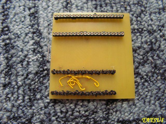 Mes réalisations: adaptateur pour eprom 27C160 (MAJ) Pict0319