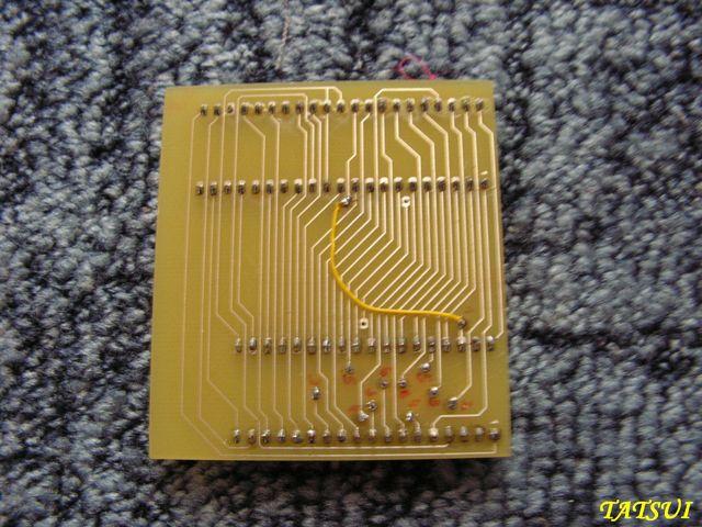 Mes réalisations: adaptateur pour eprom 27C160 (MAJ) Pict0320