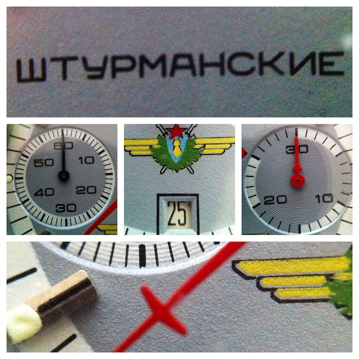 [Vendu] Chrono Sturmanskie  Diptic10