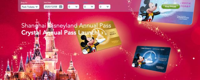 Shanghai Disney Resort en général - le coin des petites infos  - Page 10 Captur27