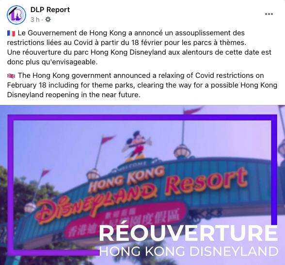 Hong Kong Disneyland Resort en général - le coin des petites infos - Page 20 Captur34