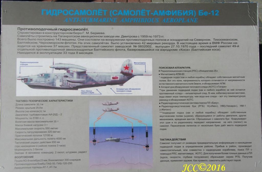 [ Aéronavale divers ] Quel est cet aéronef ? - Page 11 Imgp7611