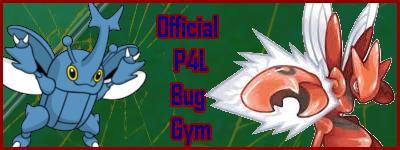 セレビィ's Bug Gym Bug10