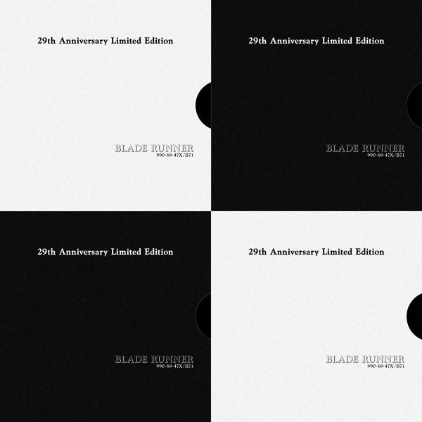 MUSIQUES DE FILMS Br_2910