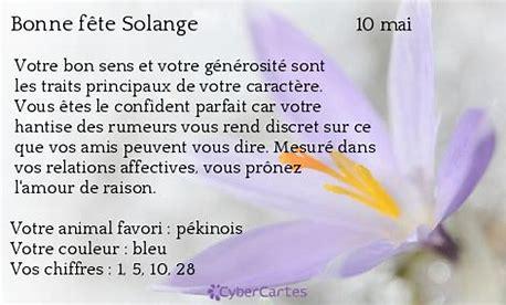 aujourd'hui , c' est la saint .................. - Page 16 Oip81