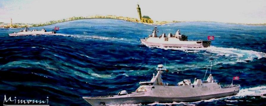 Marine Royale  Maroc البحرية الملكية