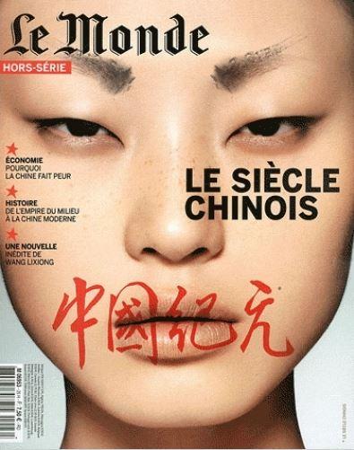 Maryse & Jean-François Charles - Page 3 Le_siz10