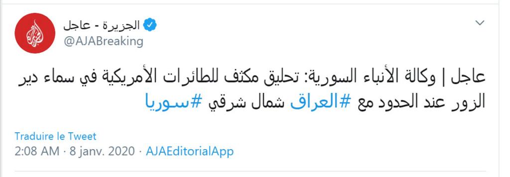 بدات الرد الايراني بـ14 صاروخ على قاعدتين في العراق 08-01-14