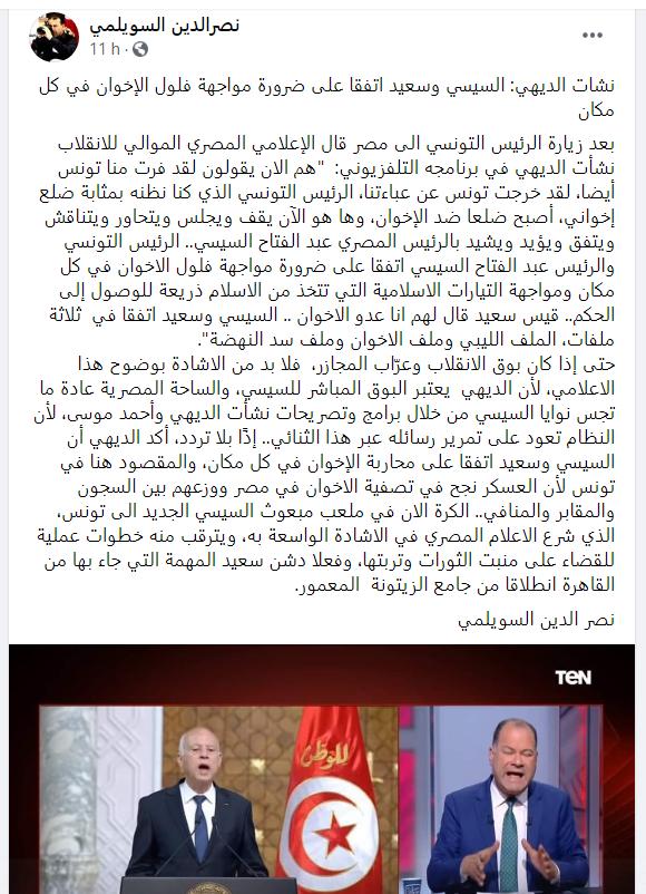 تواتر عن  اغتيال رئيس دولة المهدي ثم يغصب الامام  على اخذ مكانه   16-04-12
