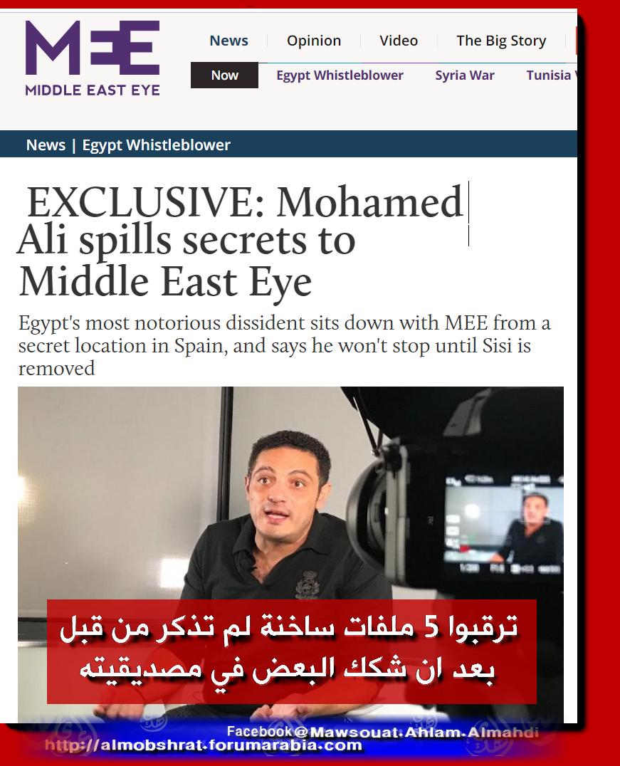 الانقلاب حاصل لا محالة في مصر .... - صفحة 6 16-10-10