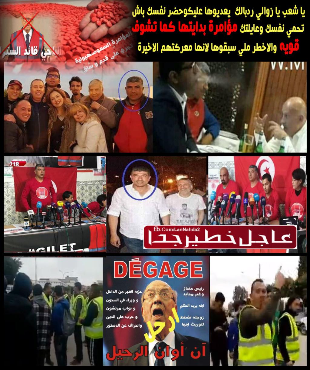 عـــــــــــــــــاجل تــــــــــــونس - صفحة 14 16-12-10
