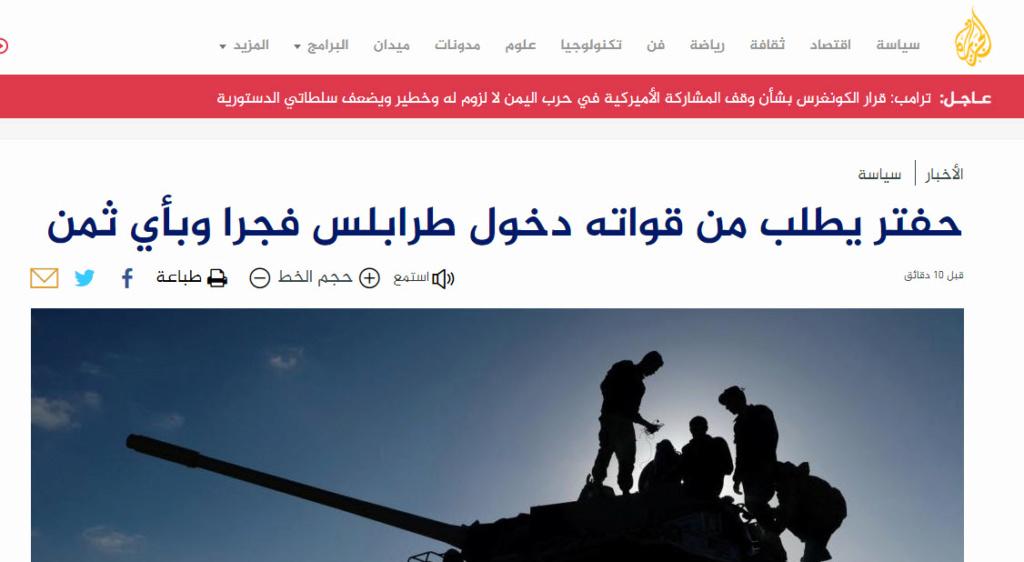 عـــــــــــــــــاجل المغرب العربي  - صفحة 2 17-04-10